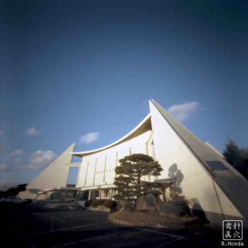 大崎市民会館